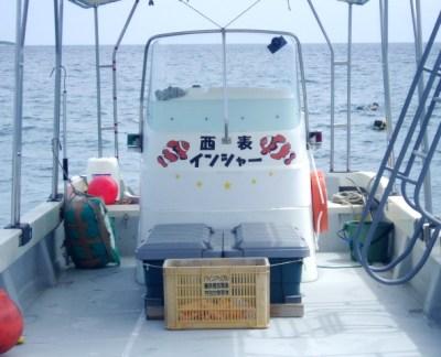 かいせい2号ボート