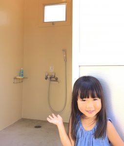 インシャー事務所温水シャワー